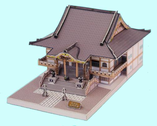 永源寺14.JPG
