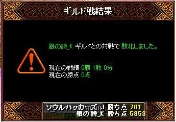RedStone 13.03.17[02].jpg