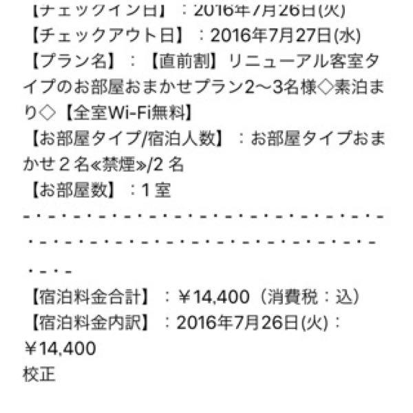 rblog-20171118084443-00.jpg