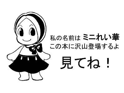 角川キャラ2.jpg