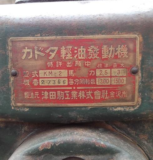 くらがり2012 004.JPG