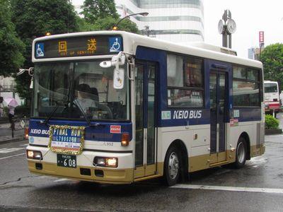IMG_9418.JPG