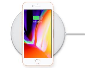 iphone8-www-02.jpg