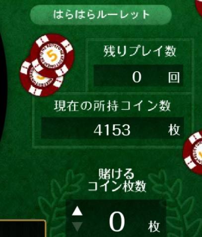 20161130るれ.jpg