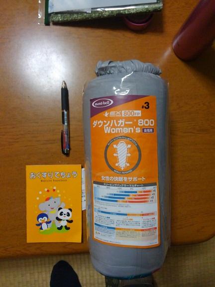 KIMG0701.JPG