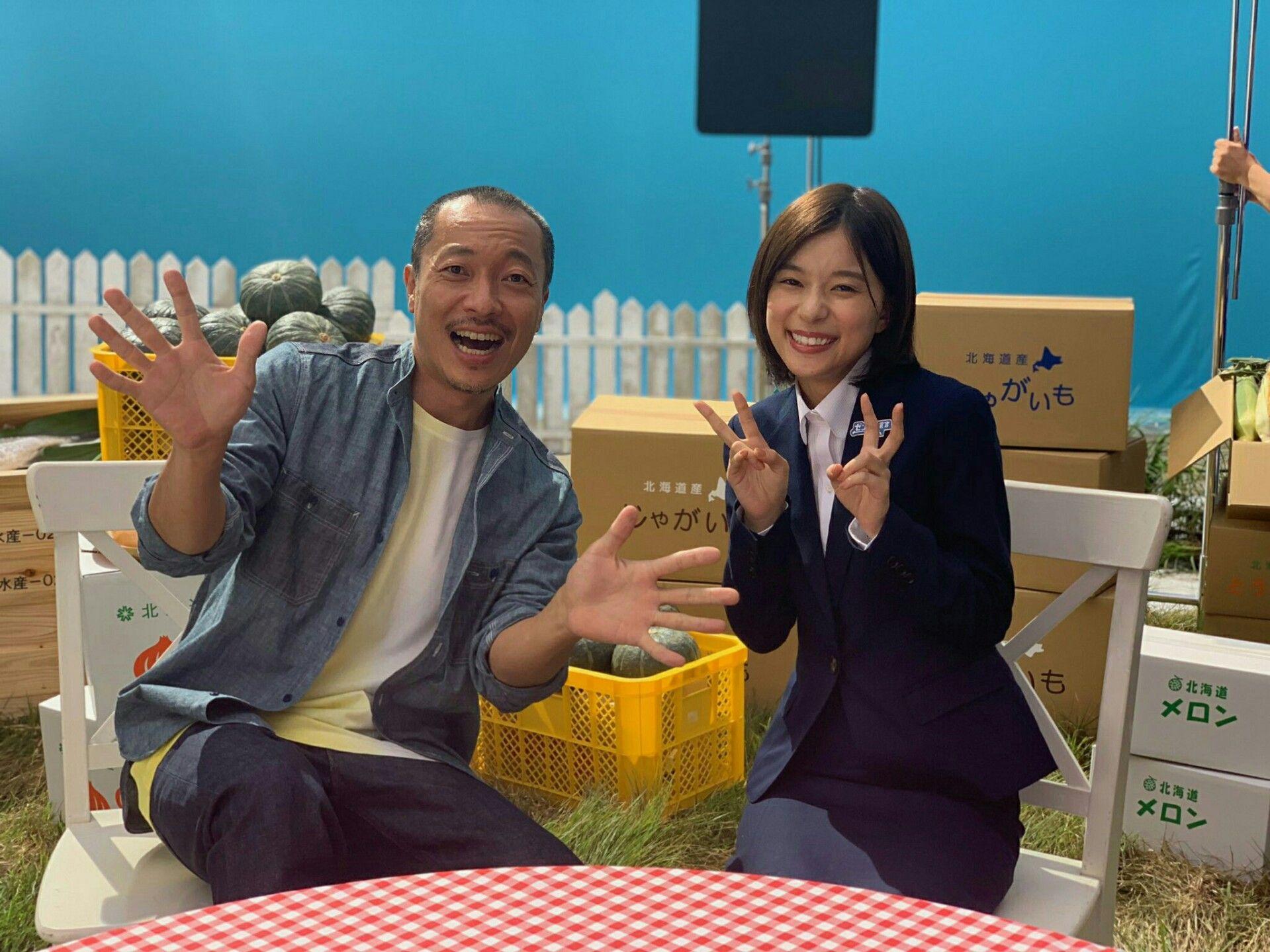 ほくでんのCM】芳根京子さんが可愛い。【でも楽天でんき派
