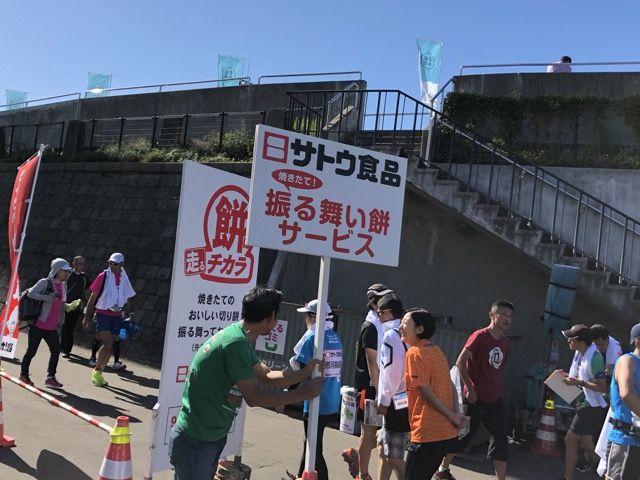 奈良マラソン完走!激坂コースの攻略と楽しみ方を …