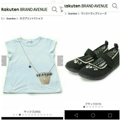 63ef1e318b284 と欲しかったTシャツ♡が楽天で販売中☆