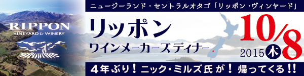 rippon_banner.jpg
