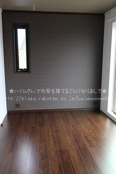 主寝室2.jpg