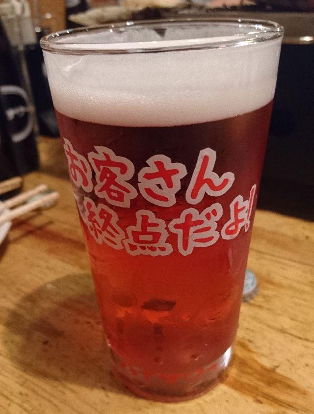 DSC_0194赤しそビール.JPG