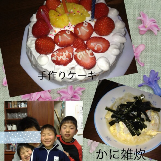 rblog-20130118230542-00.jpg