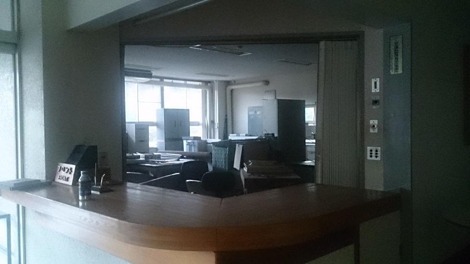 旧国民宿舎清和 事務室