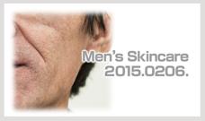 mensskincare_img20150206.png