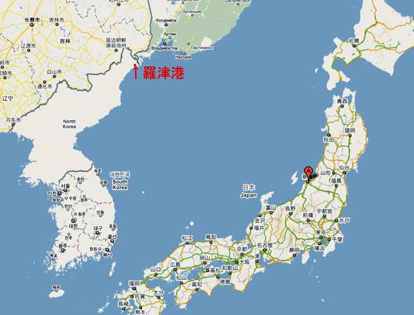 6-30櫻井良子佐渡島a.jpg