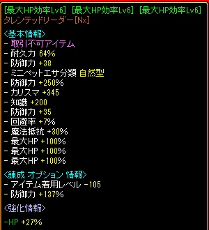 20160617タレン強化.jpg