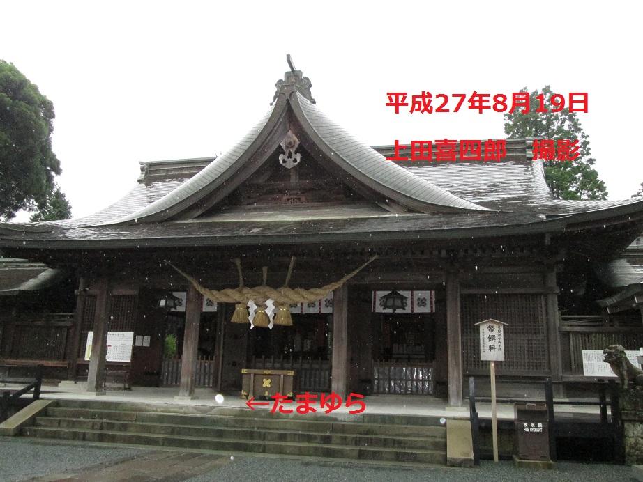 阿蘇神社 倒壊3