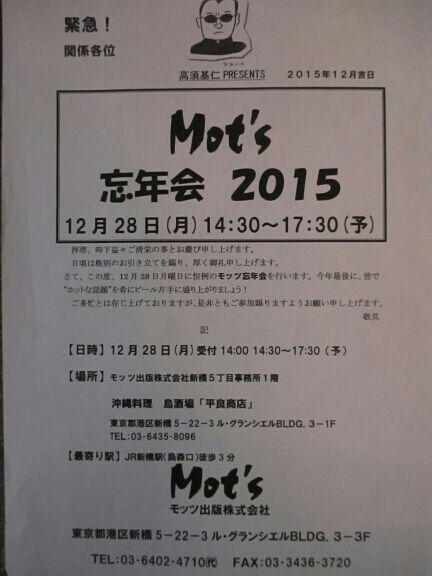 rblog-20151228070312-00.jpg