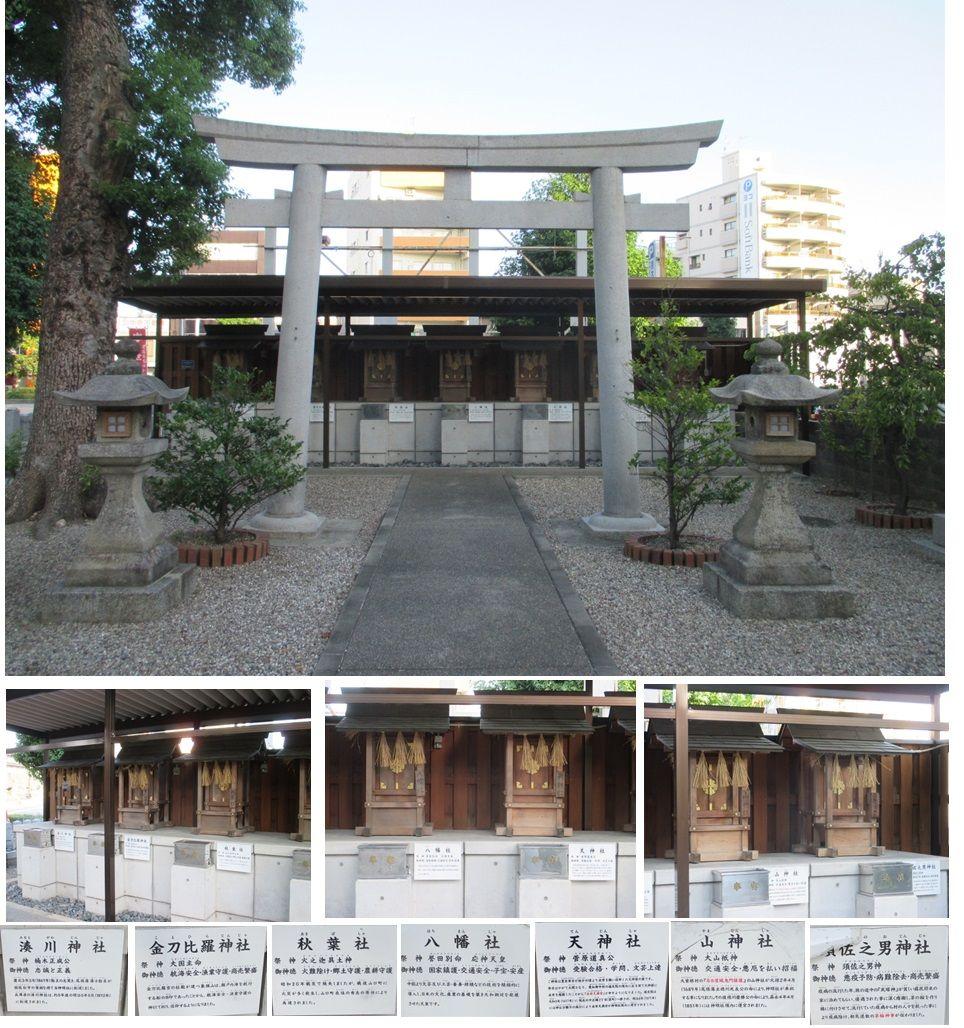 神明社』名古屋市東区徳川 | おやじのブログ - 楽天ブログ