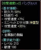 20120305002