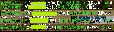 RedStone 13.06.27[01].jpg