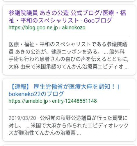 rblog-20190405211557-00.jpg