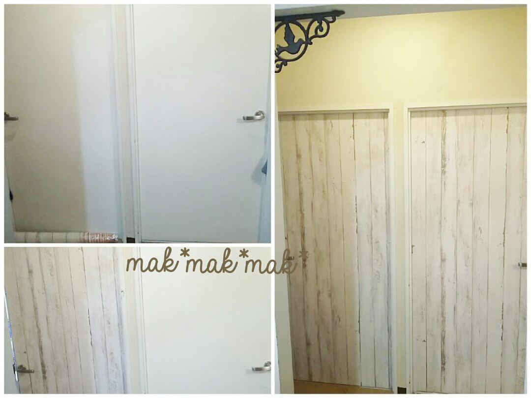 壁紙をドアに貼る まきんこのハンドメイド Mak Mak Mak 楽天ブログ