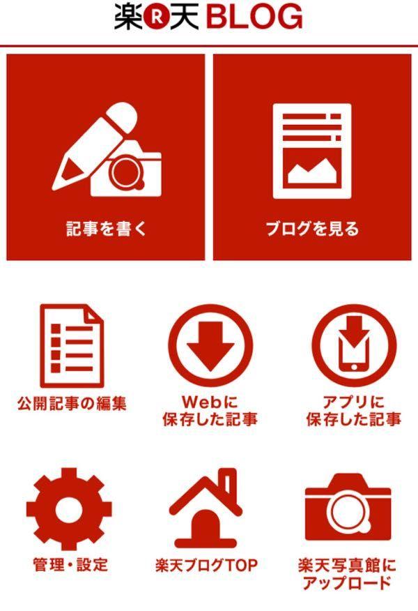 rblog-00290528180056-01.jpg