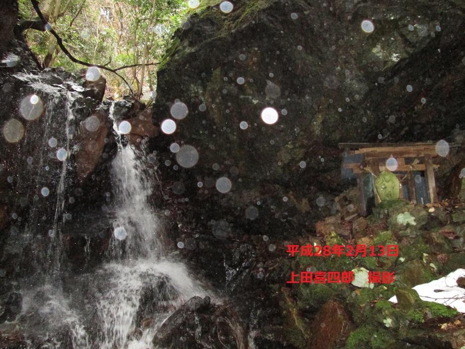 弥仙山 滝5