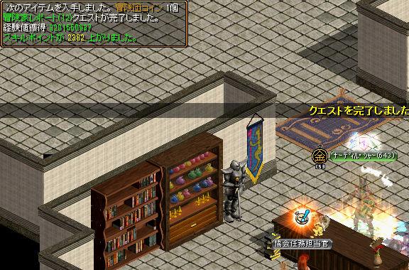 剣士12.jpg