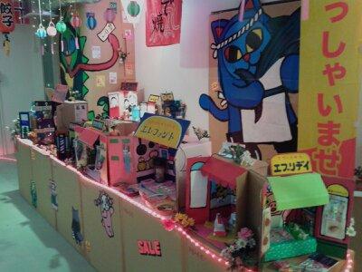 黄金町バザール2012・高架下スタジオ3