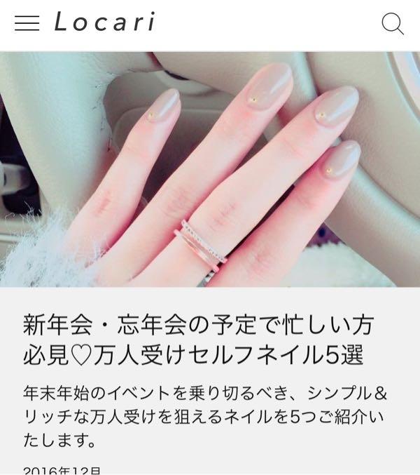 rblog-20170102134739-05.jpg