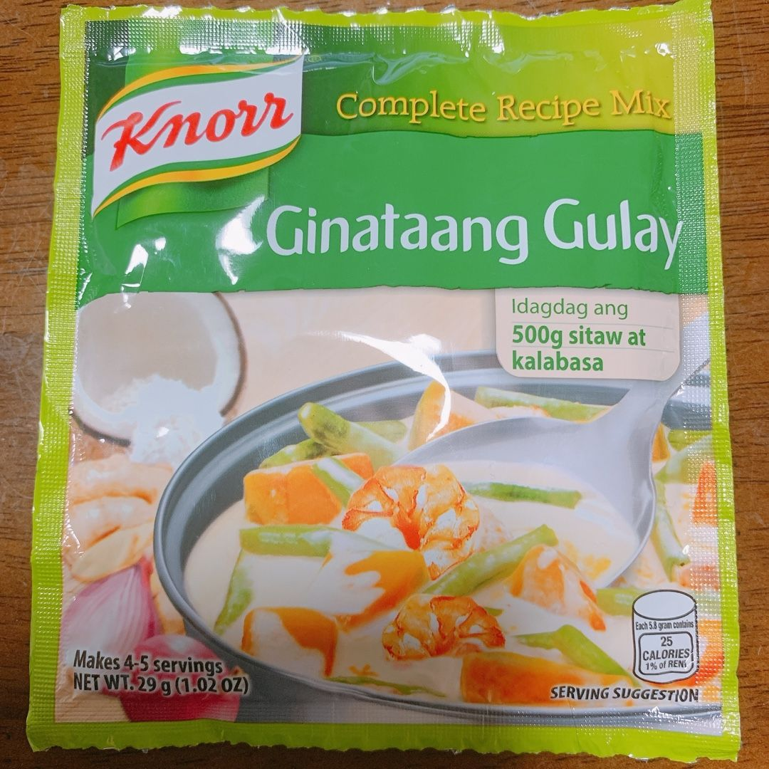 【フィリピン料理】ギナタンググレイの素が天才すぎる!お土産にぜひ!
