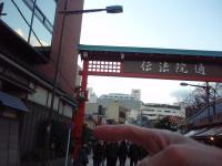 20121231_120.jpg
