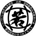 若乃井酒造ホームページはコチラ
