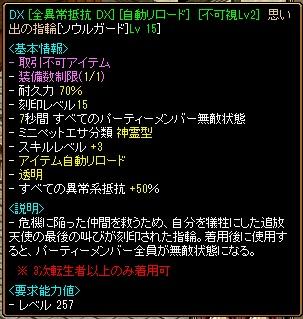 RedStone 15.04.06[31].jpg
