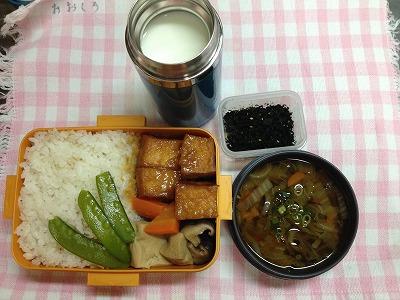 20141110給食厚揚げの柚子味噌煮