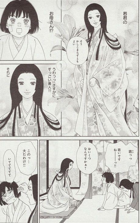 ネタバレ ドラマ ガール アシ