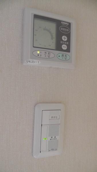 床暖房のコントローラーとスイッチ(あけたらタイマ)