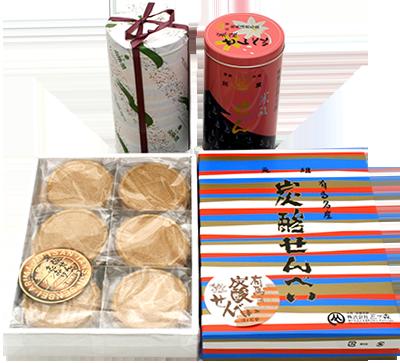兵衛向陽閣-炭酸煎餅.png