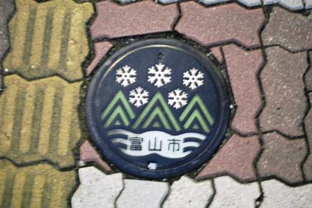 2水道局カラー.JPG