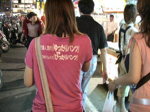 台湾の日本語06.jpg