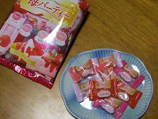 いちごキャンディー♪.jpg