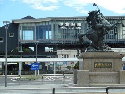 島津義弘の騎馬像