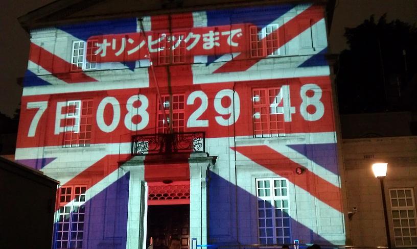 2012-07-20 20120720 017b.jpg
