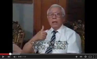 インドネシア独立戦争と日本軍