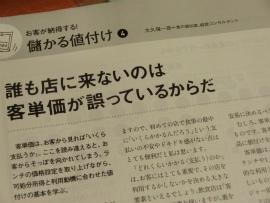 20140701 (21).jpg