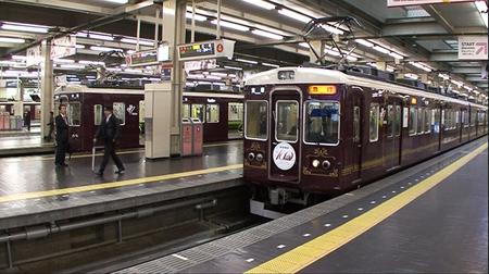 阪急DVD 2.jpg