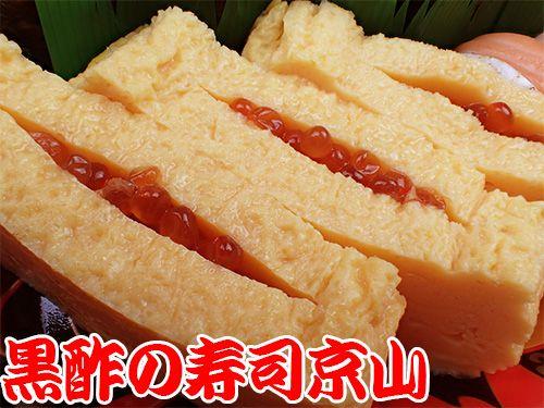 千代田区神田東紺屋町美味しい宅配寿司 大量注文可能
