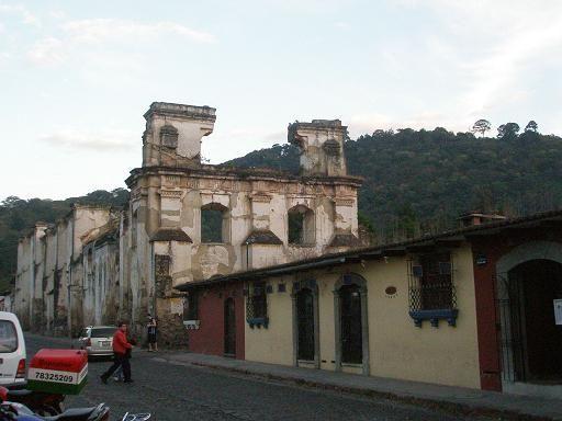 グアテマラの歴史の勉強の時間 | スチュワデスが呆れたドクタートヒモ ...